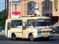 Липецк. ПАЗ-32054 ас057