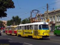 Tatra T3SU №3025, Tatra T3SU №3026