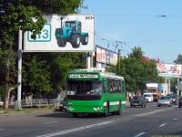 Харьков. ЗиУ-682Г-016.02 (ЗиУ-682Г0М) №3322