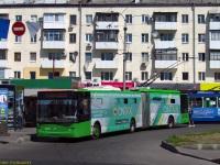ЛАЗ-Е301 №2223