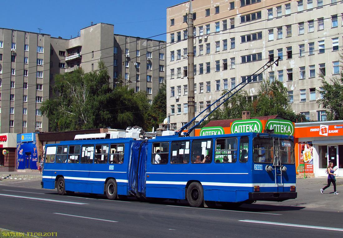 Харьков. ЮМЗ-Т1 №2039