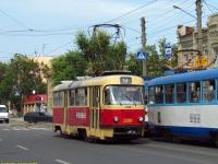 Харьков. ЗиУ-682Г-016.02 (ЗиУ-682Г0М) №3301