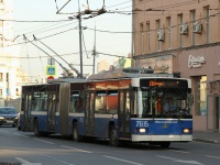 Москва. ВМЗ-62151 «Премьер» №7615