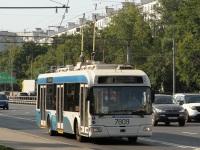 Москва. АКСМ-321 №7809