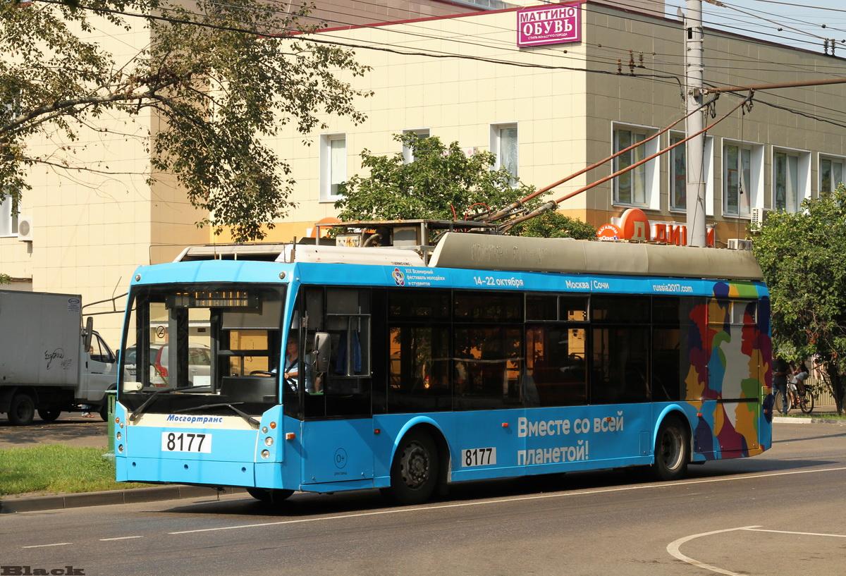 составления троллейбус 36 маршрут москва героиня