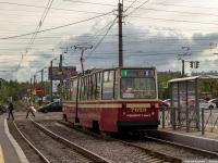 Санкт-Петербург. ЛВС-86К №7050