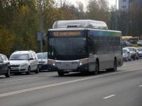 Вильнюс. Castrosúa City Versus CNG HDZ 883