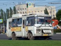 Липецк. ПАЗ-32054 ас508