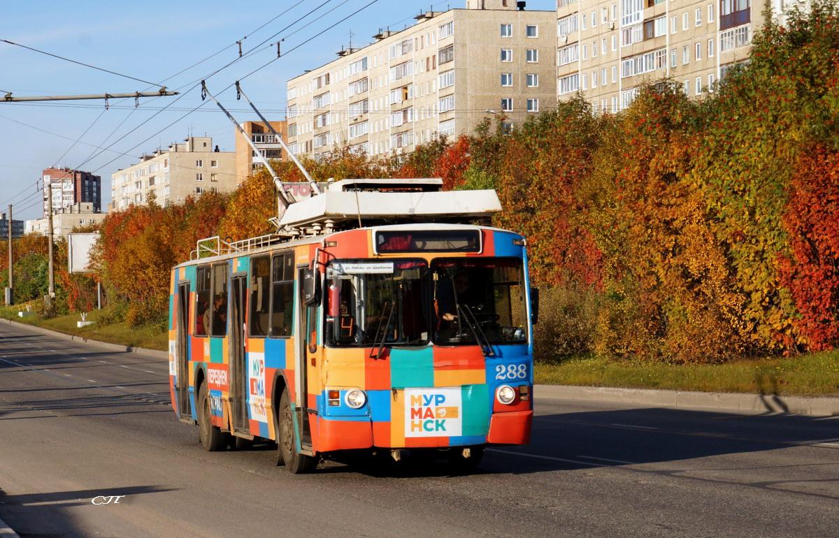 Мурманск. ЗиУ-682 КР Иваново №288