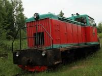 Великий Новгород. ТУ6А-2446