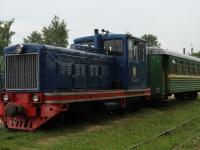 Великий Новгород. ТУ4-2630