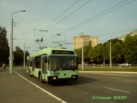 Минск. АКСМ-321 №5580