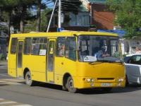 Анапа. Богдан А092 х346кс