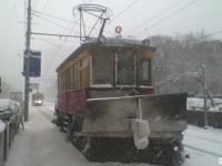 Москва. ГС-4 (ГВРЗ) №0511
