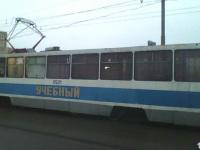Москва. 71-608К (КТМ-8) №0501