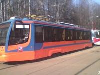 Москва. 71-153 (ЛМ-2008) №5909, 71-623-02 (КТМ-23) №5623