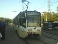71-619К (КТМ-19К) №5265