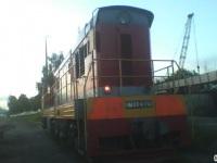Москва. ЧМЭ3-4707