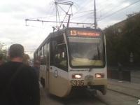 Москва. 71-619А (КТМ-19А) №5335