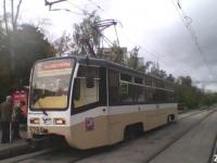 Москва. 71-619КТ (КТМ-19КТ) №5284