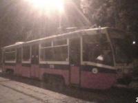 71-619К (КТМ-19К) №5119