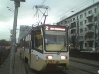 71-619КТ (КТМ-19КТ) №5287
