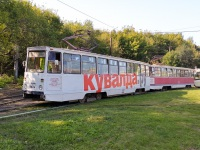 Саратов. 71-605 (КТМ-5) №1303