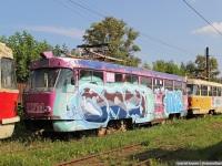 Нижний Новгород. Tatra T3SU №1703