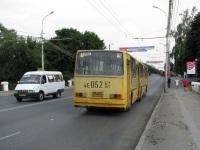 Рязань. Ikarus 280.02 ае052, ГАЗель (все модификации) аа963