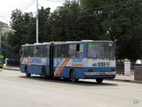 Рязань. Ikarus 280.02 ае059