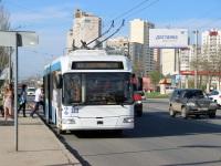 Самара. АКСМ-321 №3212