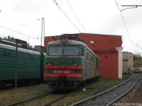 ВЛ10-960