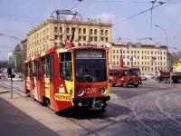 Москва. 71-608КМ (КТМ-8М) №1228