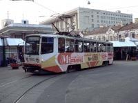 Москва. 71-608КМ (КТМ-8М) №1260