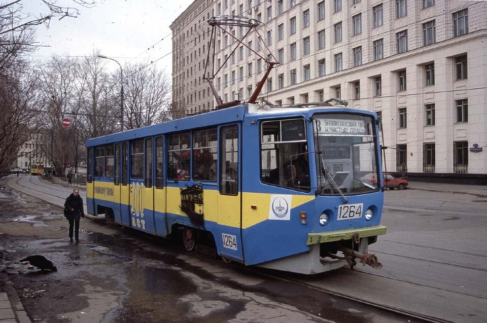 Москва. 71-608КМ (КТМ-8М) №1264