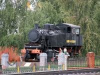 Старый Оскол. 9П-9123