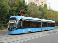 Москва. 71-931М №31014
