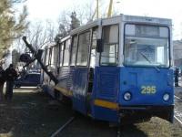 71-605 (КТМ-5) №295