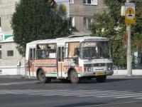 Курган. ПАЗ-32054 ав883