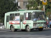 Курган. ПАЗ-32054 ав694