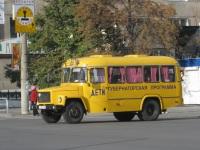 Курган. КАвЗ-39762 с636вр