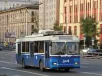 Москва. ТролЗа-5275.05 №6441