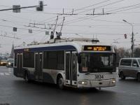 Москва. АКСМ-321 №3834