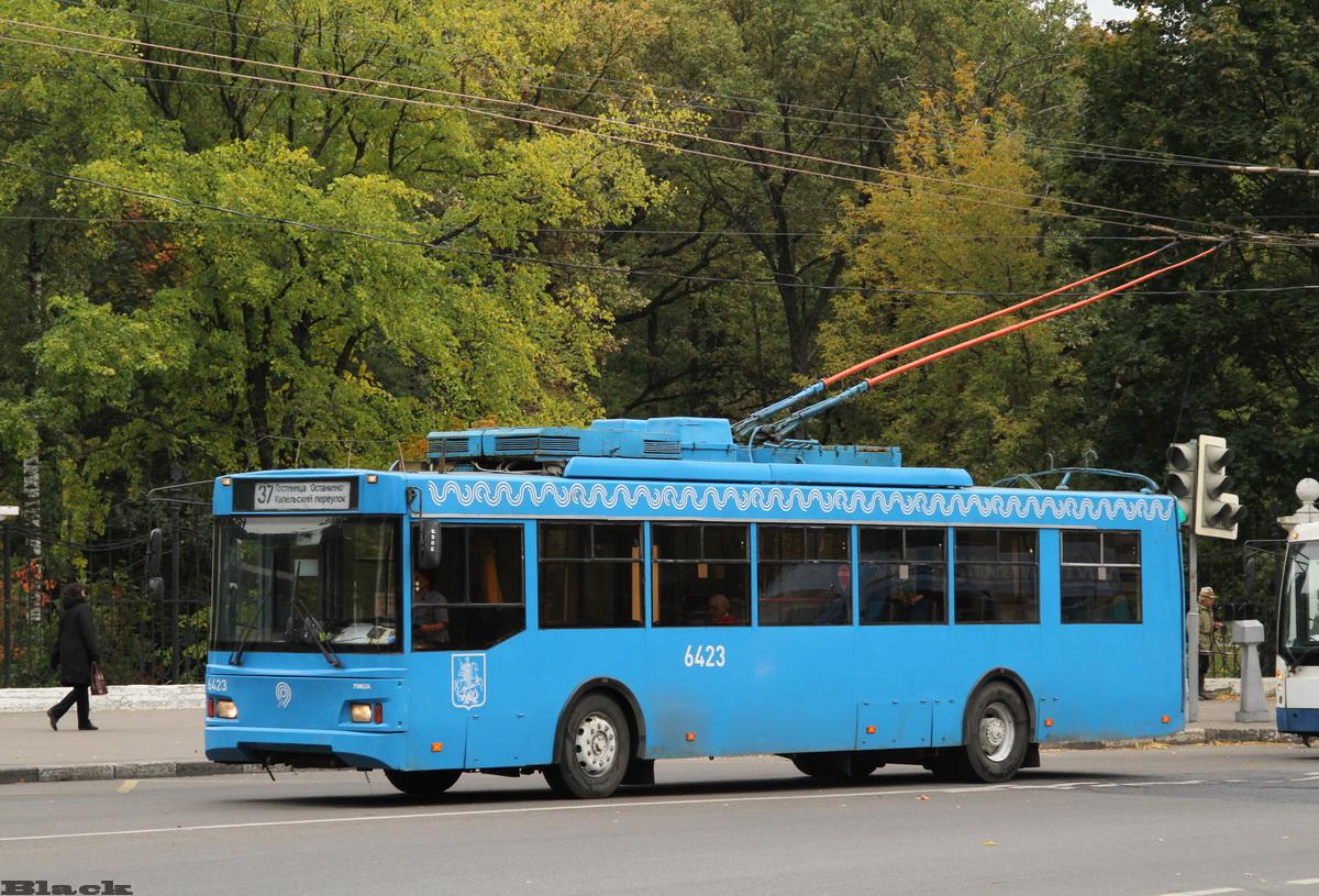 Москва. ТролЗа-5275.05 №6423