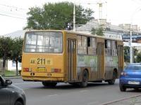 Тамбов. Ikarus 260.50 ак211