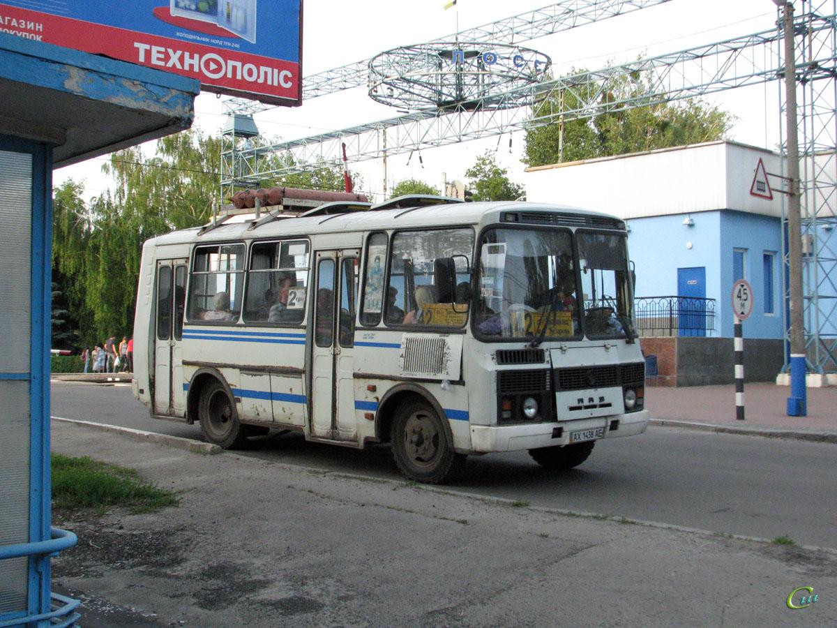 Харьков. ПАЗ-32054 AX1438AE