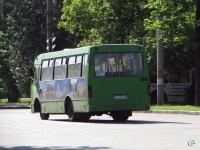Харьков. Богдан А091 AX3890CB