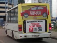 Липецк. ПАЗ-320402-05 м420нх