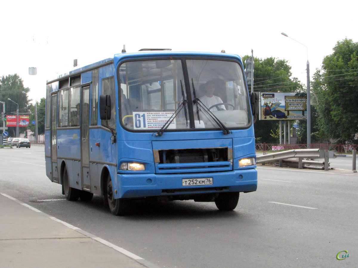 Ярославль. ПАЗ-320401 т252км