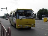 Ярославль. Богдан А09204 в976см